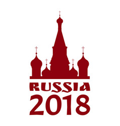 russia red square cathedral vector image