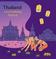 thailand loy krathong festival poster with cartoon vector image