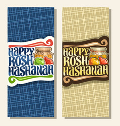 Vertical banners for jewish holiday rosh hashanah vector