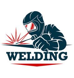 Welder in helmet with a welding machine in hand vector