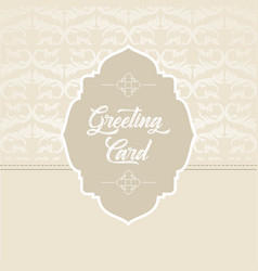 greeting card in soft beige color with seamless vector image
