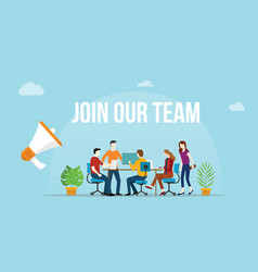 Join our team concept with team people working vector