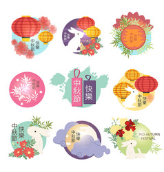 Set of mid autumn festival icons stamps vector