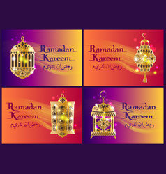 set of ramadan kareem lanterns arabic calligraphy vector image