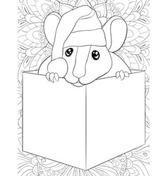 adult coloring bookpage a cute rat with a vector image