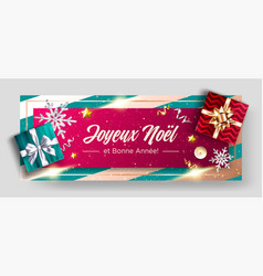 joyeux noel et bonne annee background vector image