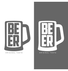 Set beer logos simple gray labels vector image