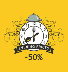 banner for evening promotion with alarm clock vector image