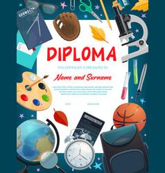 kids preschool diploma certificate template vector image