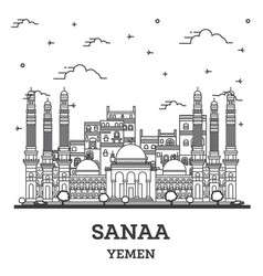 outline sanaa yemen city skyline with historic vector image