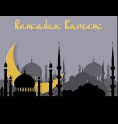 Ramadan kareem greeting card stylized drawing of vector