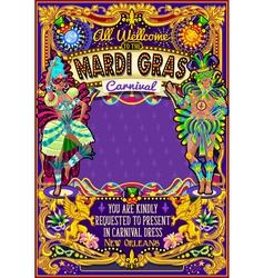 Mardi Gras Carnival Poster Theme Carnival Mask vector