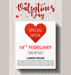 Valentines day flyer with text and white space vector