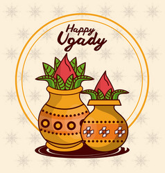 happy ugadi design vector image