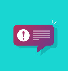 error message internet error image vector image