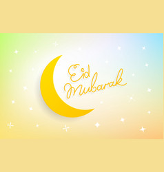 Islamic holiday greeting card eid mubarak vector