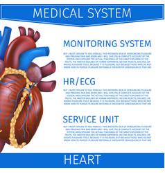 Realistic medical system heart vector
