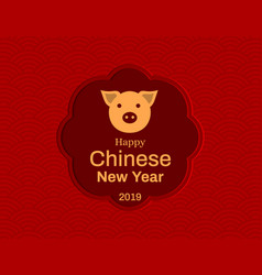 happy chinese new year festive background year vector image