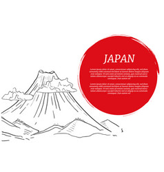 japanese mountain and red sun with pace for text vector image