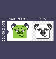 black zodiac pig capricorn vector image