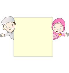 Muslim kids holding empty blank board vector