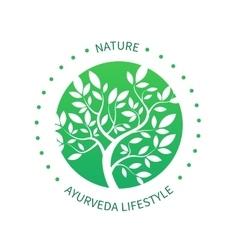 Ayurvedic tree icon alternative medicine vector