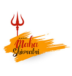 maha shivratri hindu festival background with vector image