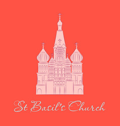 Saint basils cathedral icon vector