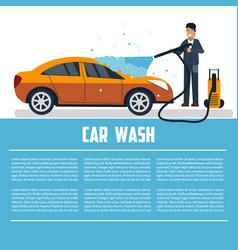 Car wash template vector