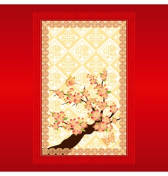 oriental style cherry blossom vector image vector image