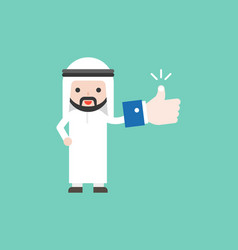 Cute arab businessman holding thumbs up or like vector