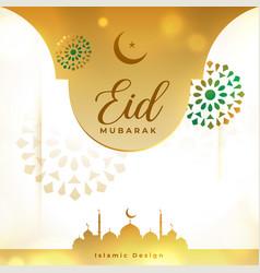 Decorative eid mubarak islamic card design vector