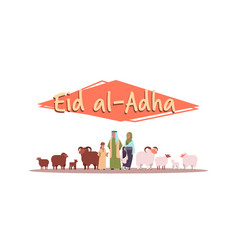 happy eid al-adha mubarak greeting card muslim vector image