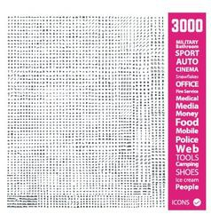 set 3000 quality icon vector image