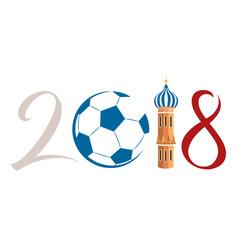 2018 soccer logo vector