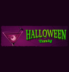 halloween horizontal banner with of cocktail with vector image