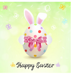 Painted easter egg and easter bunny ears vector