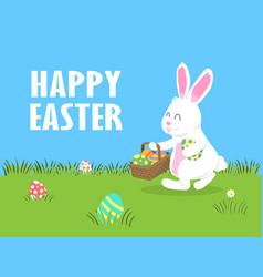 easter day joyful white bunny do egg hunting vector image