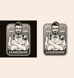 barbershop vintage monochrome print vector image