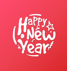 Happy New Year hand written lettering circle vector