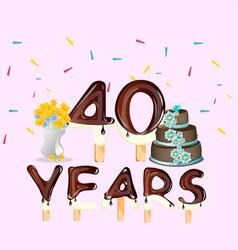 40th anniversary celebration design card vector image vector image