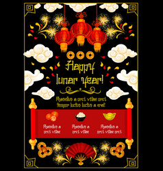 chinese new year red lantern greeting card design vector image
