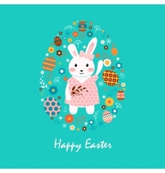 Happy easter 9 vector image