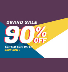modern geometric sale banner design with offer vector image