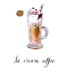 fresh brewed coffee ice cream with berries vector image vector image