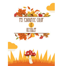 autumn time thanksgiving decoration vector image