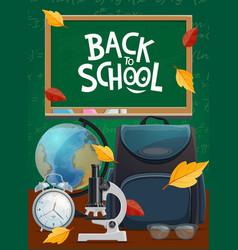 Back to school student bag microscope chalkboard vector