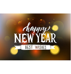 Lettering Happy New Year for ChristmasNew Year vector