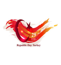 republic day turkey poster vector image