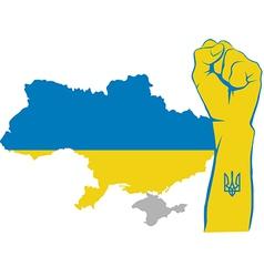 Map of ukrainian vector